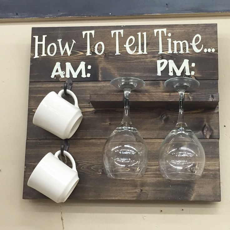 How to tell time wine glass and coffee mug holder
