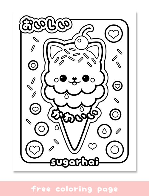 Cute Animated Ice Cream Kitty Coloring Page Free Download
