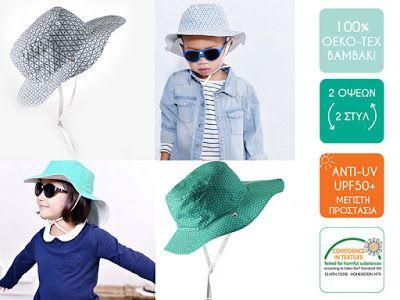 antwnialoves: Παιδική προστασία από τον ήλιο: τα καλύτερα καπέλα...