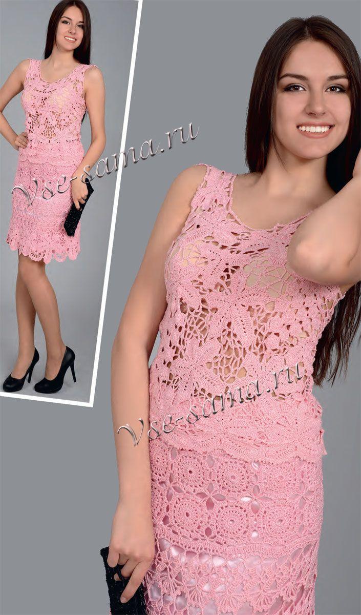 Розовый костюм крючком, фото
