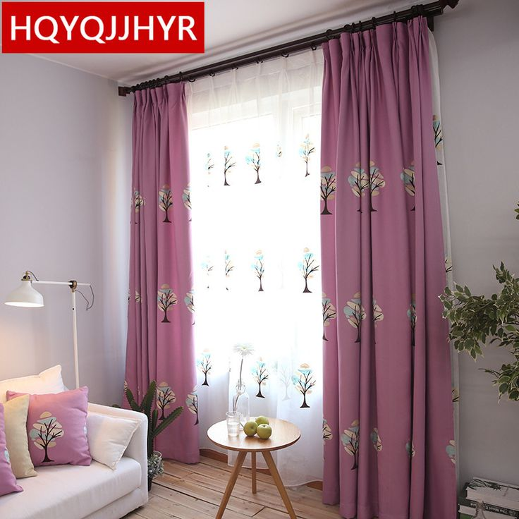 Best 25+ Purple Bedroom Curtains Ideas On Pinterest