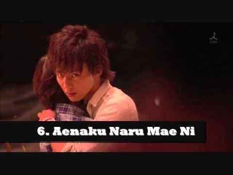 Ikemen Desu Ne OST-6. Anekau Naru Mae Ni