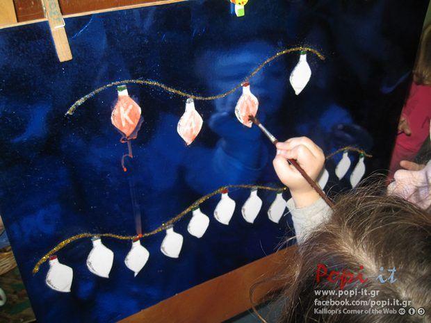 Χριστουγεννιάτικα παιχνίδια με γονείς -Βάφουμε τα λαμπάκια και αποκαλύπτεται η ευχή μας !