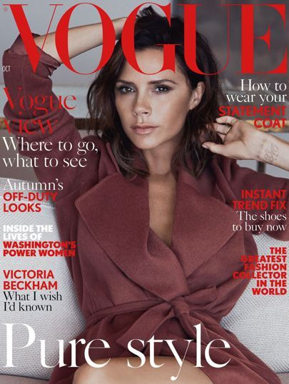 Alexandra Shulman introduces October 2016 Vogue | British Vogue......Victoria Beckham ~ pure style:pure beauty.