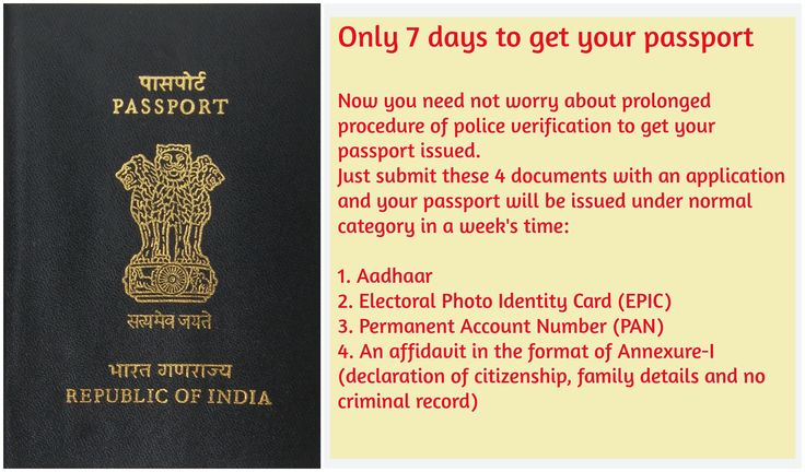 Only 7 days to get your passport Just submit these 4 documents with an application and your passport will be issued under normal category in a week's time: 1. Aadhaar 2. Electoral Photo Identity Card (EPIC) 3. Permanent Account Number (PAN) 4. An affidavit in the format of Annexure-I (declaration of citizenship, family details and no criminal record) #Passport #India #IndianPassport #Travel #TravelTips #Traveller #Traveler #IndianGovernment #ExternalAffairs #SushmaSwaraj #TOI #TTOT #RT