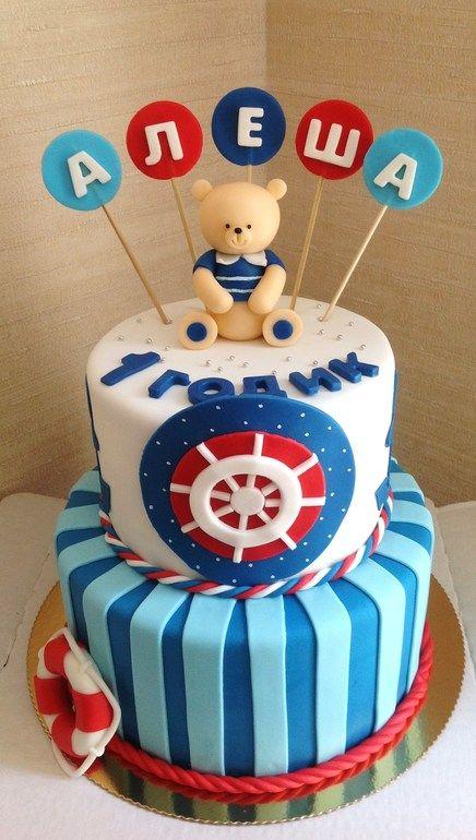 Морской тортик на годик