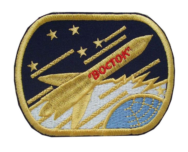 VOSTOK 1 Soviet Space Program Sleeve Patch BOCTOK - The Vostok programme (Russian: Восто́к, translated as Orient or East) was a Soviet  human spaceflight project that succeeded in putting a person into Earth  orbit for the first time. The programme developed the Vostok spacecraft from the Zenit spy satellite project and adapted the Vostok rocket from an existing ICBM design. Just before the first release of the name Vostok to the press, it was a classified word.