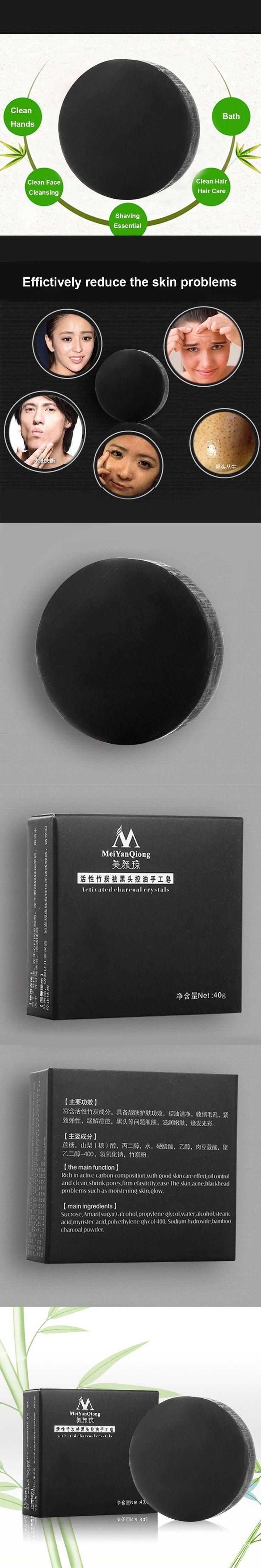 Bamboo Charcoal Handmade Soap Treatment Skin Care Natural Skin Whitening Soap Blackhead Remover Acne Treatment Oil Control 2 Pcs