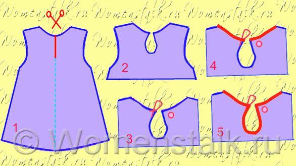 Застежки для детской одежки