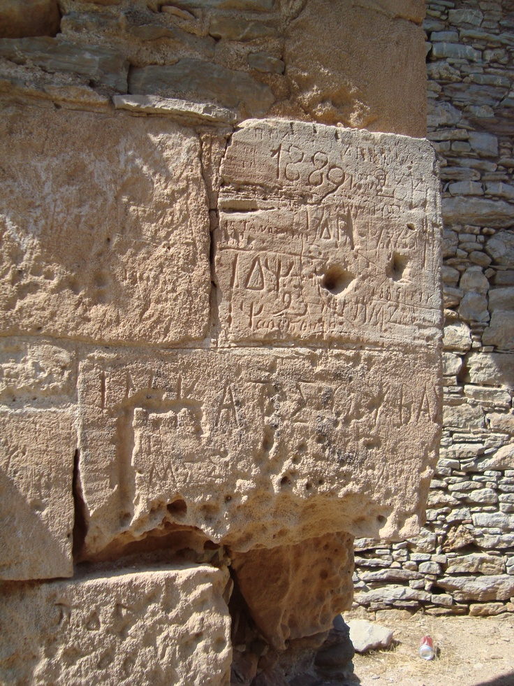 Words carved in stone by russian prisoner s of war poros