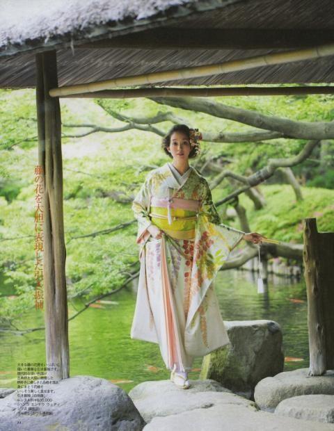 25ansウエディング花嫁のきものvol.7p,21.jpg