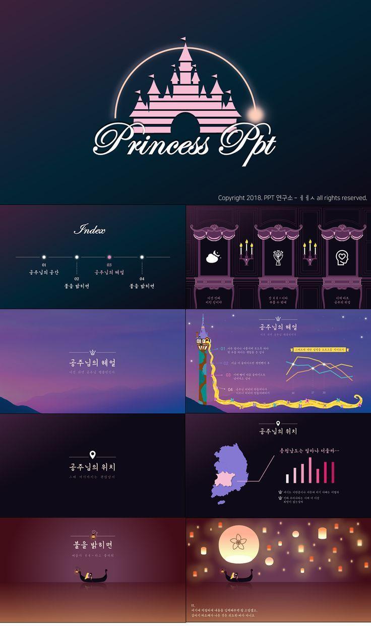 Disney Princess Powerpoint Design Powerpoint Templates Ideas Of Powerpoint Tem Powerpoint Presentation Design Powerpoint Design Templates Powerpoint Design