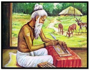 Maharshi Valmiki, the author of the great Indian epic Ramayana, was a Hindu sage who lived around the beginning of the first millennium B.C. He is referred to as the 'adikavi', the original creator of the Hindu 'sloka' - a verse form in which most of the great epics such as Ramayana, Mahabharata, Puranas, and other works are composed.