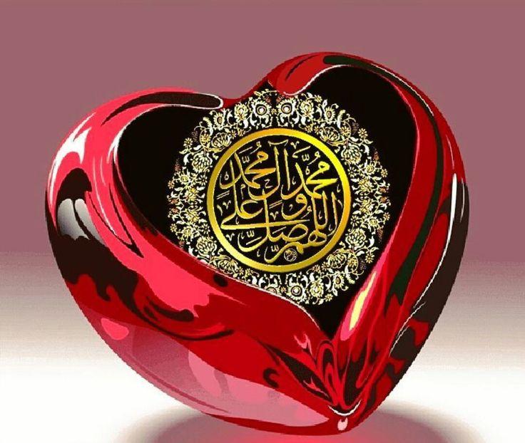 Фото с именем аллаха по арабски