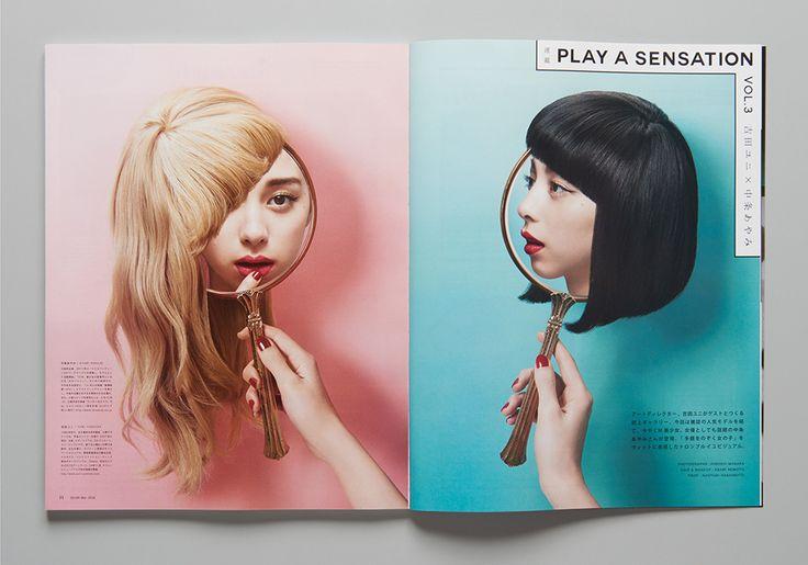 SO-EN MARCH 2016『PLAY A SENSATION VOL.3』 Art Direction & Design : Yuni Yoshida