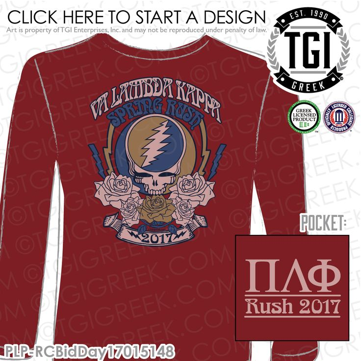 Pi Lambda Phi | ΠΛΦ | Pilam | Bid Day | Rush Shirt | Fraternity Rush Shirt | Brotherhood | Greek Life | PR | Fraternity PR Tees | TGI Greek | Greek Apparel | Custom Apparel | Fraternity Tee Shirts | Fraternity Tanks | Fraternity T-shirts