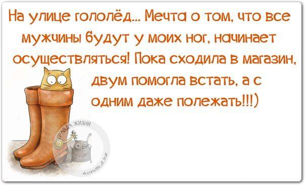 Позитивные фразочки в прикольных картинках (25 фразочек) » RadioNetPlus.ru развлекательный портал