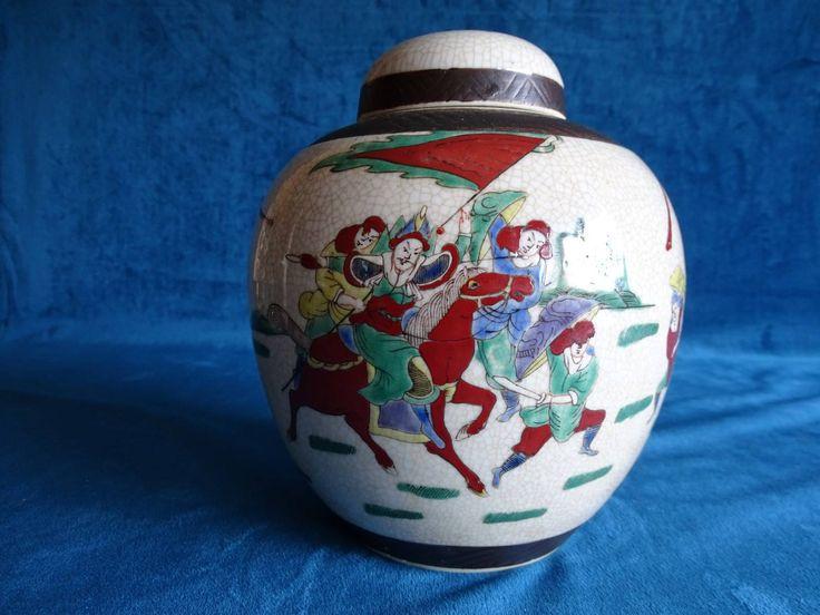 Nanking stijl deksel pot met krijgers en paard door MyPlaceYourPlace op Etsy