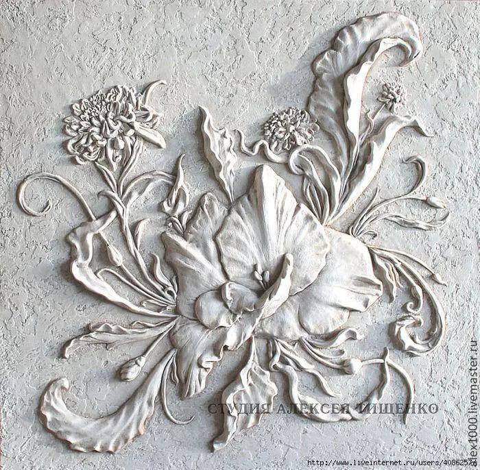 пожаловать картинки барельеф цветы любят лондонцы