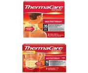 Brand New SavingStar #Offer! ThermaCare® HeatWraps - http://www.stacyssavings.com/brand-new-savingstar-offer-thermacare-heatwraps/
