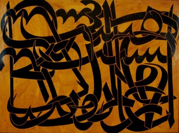mohammad-ehsai painting - Google Search