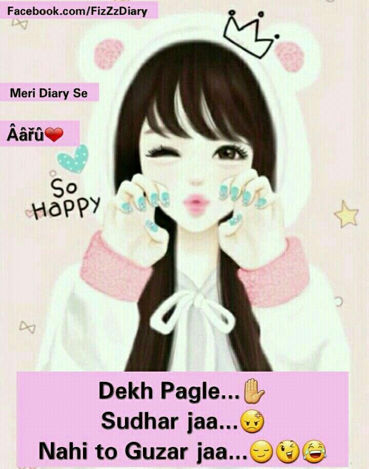 Pin by Noor Jahan on fun Girly attitude quotes, Attitude