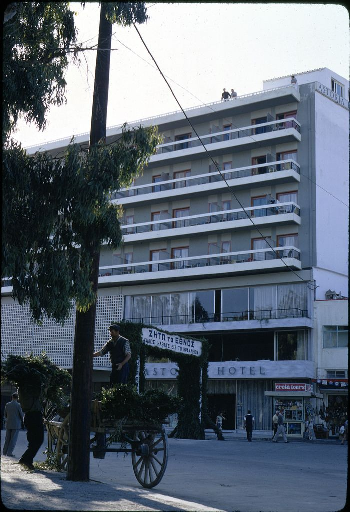 The newly opened Astoria hotel in downtown Crete - June 1967