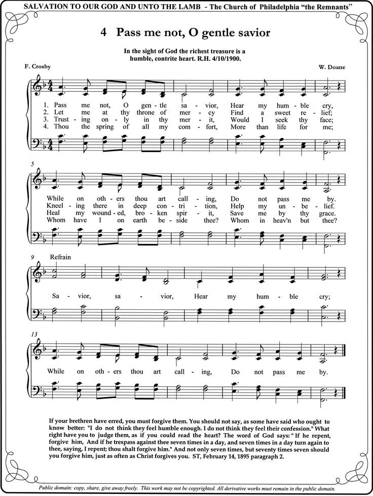 Pass me not gentle savior lyrics gospel
