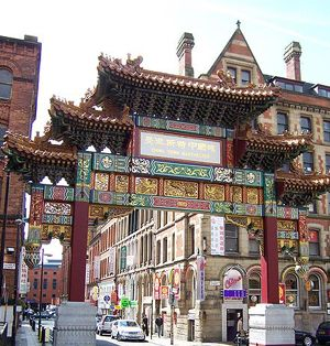 Chinatown - Things to do in Manchester aside for joining the Social Media: The Essential Toolkit training course that takes place on December 8th bit.ly/1xQnxTs #thingstodo #Manchester