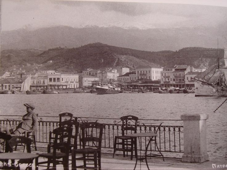 παλιά Πάτρα. vintage Patras, Greece