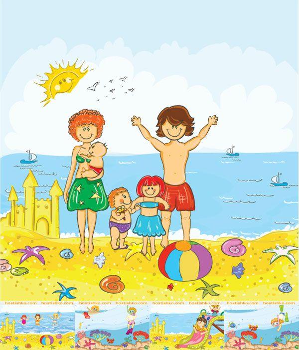 Знаменитостями, прикольные картинки о летних каникулах для детей