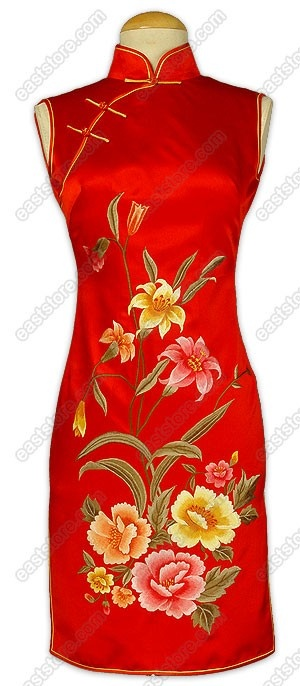 Mandarin collar.Chinese treated button.Sleeveless.Invisible back center zipper.Blooming peony and...