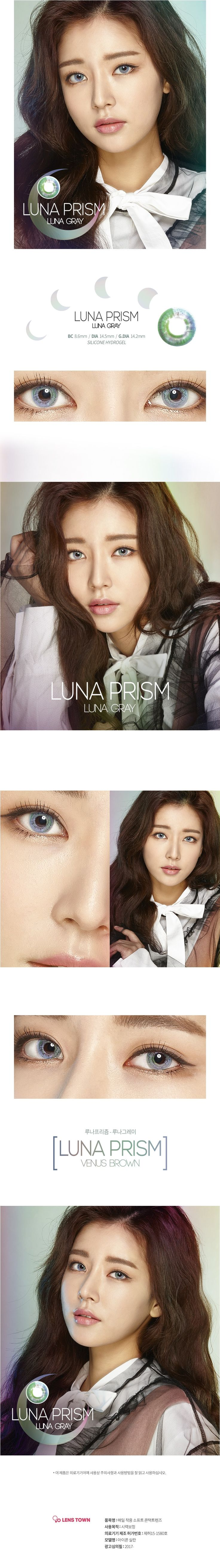 Luna Prism Luna Gray color lenses, prescription color lens, circle lens, cosmetic contact lenses / keautystore