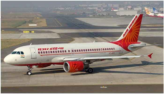 कितना उचित है एयर इंडिया का निजीकरण? http://www.drishtiias.com/hindi/general-studies-articles/how-much-appropriate-privatization-of-air-india #Current_Affair #Air_India #IATA #UPSC #IAS