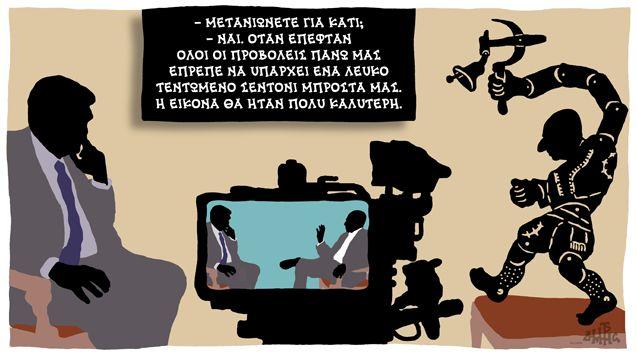 Δημήτρης Χατζόπουλος | Γιάνης Βαρουφάκης, Αλέξης Παπαχελάς