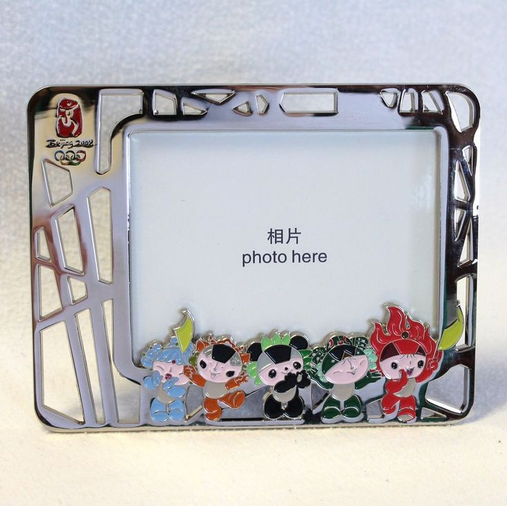 Beijing Olympics Photo Picture Frame 2008 Souvenir Metal Mascots 3 x 4   | eBay