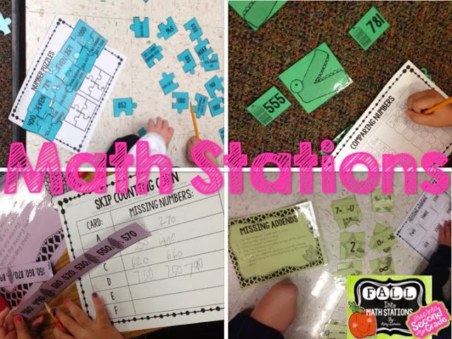 Math Stations - Step into 2nd Grade with Mrs. Lemons: Daily Five