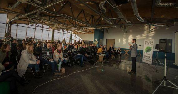 Зеленая школа открывает набор слушателей на 4-й зимний лекторий