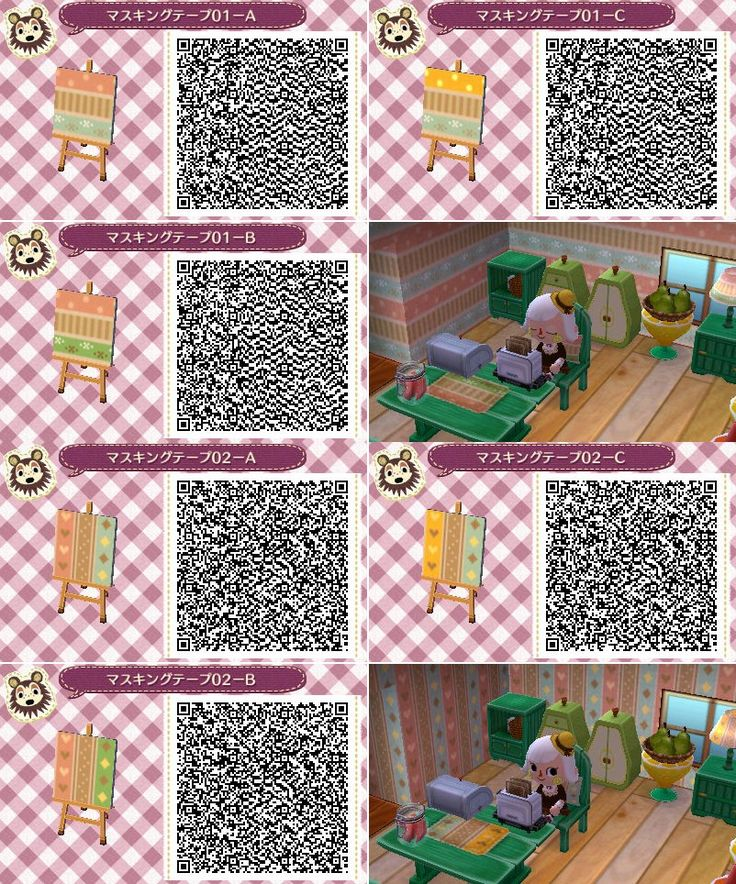 14 Best Animal Crossing New Leaf Qr Codes For Wallpaper