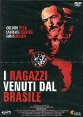 I ragazzi venuti dal Brasile » Rete Bibliotecaria Bresciana e Cremonese