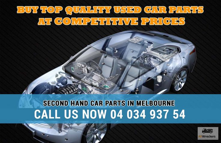Get an access to the massive used auto parts inventory in Melbourne, VIC. Get the cheap second hand car, truck, van and 4x4 parts with warranty.