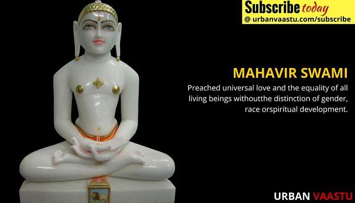 Spirituality Insight : #Mahavir #Swami Mahavira's Ethical Principles Teach Poise & Spiritual Balance