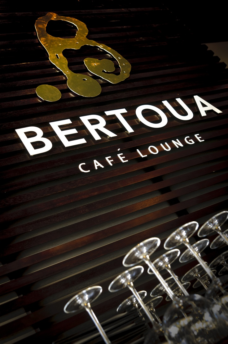 Bertoua Cafe Lounge