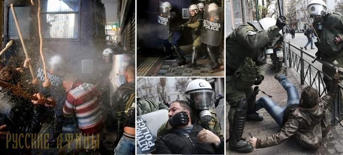 Столкновения фермеров и полиции у министерства с/х http://feedproxy.google.com/~r/russianathens/~3/Nj3DZO1iiUE/20468-stolknoveniya-fermerov-i-politsii-u-ministerstva-s-kh.html  У стен министерства сельского хозяйства, расположенного на пл. Вафис, собрались фермеры с Крита, ранее обещавшие провести митинг в день 8 марта.