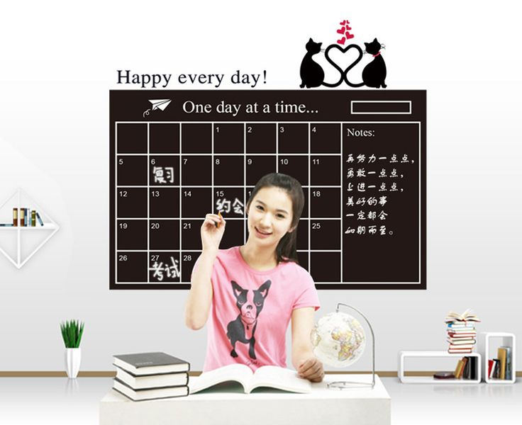 Painting writing stickers wholesale 60 * 95cm blackboard teaching soft PP stickers removable wall stickers creative office