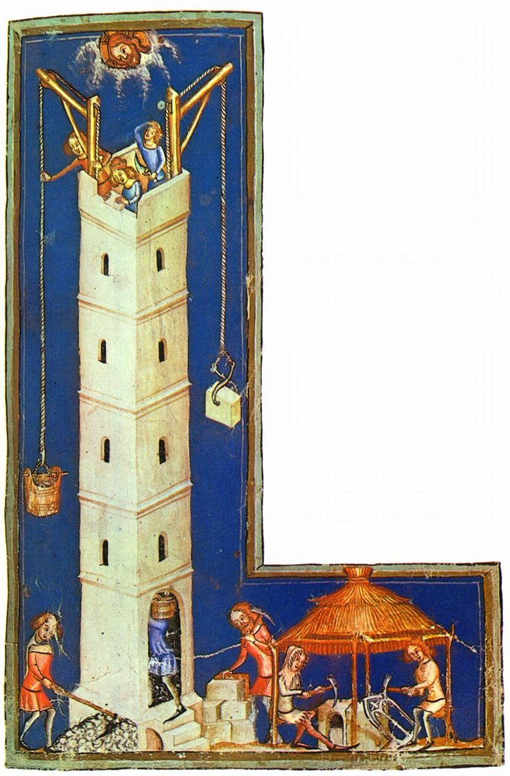 German Late Medieval (c. 1370s) depiction of the construction of the tower of babel