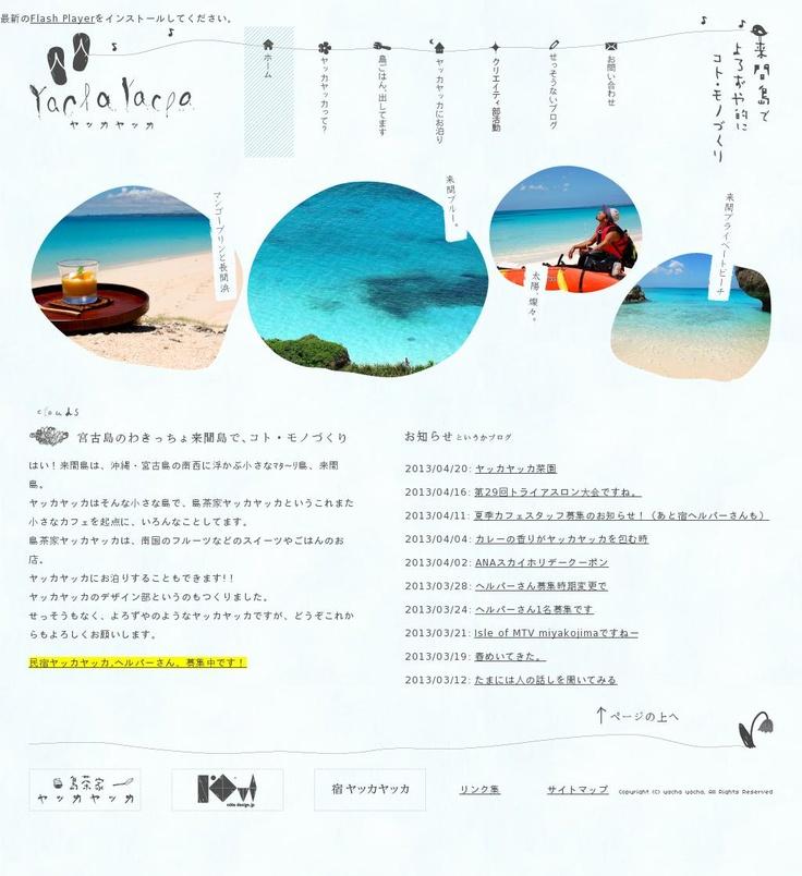 simple, okinawa - The website http://miyakojimacity.jp courtesy of @Pinstamatic (http://pinstamatic.com)