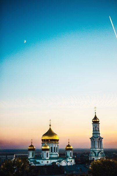 Ростов - Дон