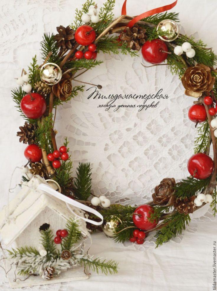 Купить Венок новогодний яблочный II - коричневый, венок, рождественский подарок, рождественский венок