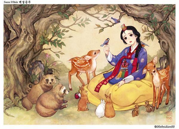 Snow White AKA Huk-Yo-Suk